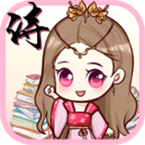 幻島學習手機app