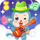 寶寶學音樂安卓app