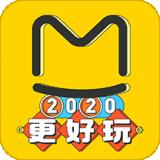 馬蜂窩旅游app最新版