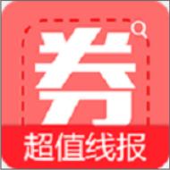 超值線報安卓app下載