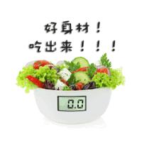 好身材吃出來最新版(生活服務) v1.0 安卓版