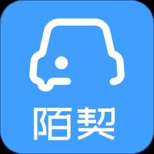 陌契安卓app