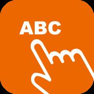 指尖翻譯安卓手機app下載