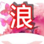 红浪漫直播破解最新版(手机直播) v1.3.0 免费版