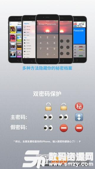 iSafePlay看片app