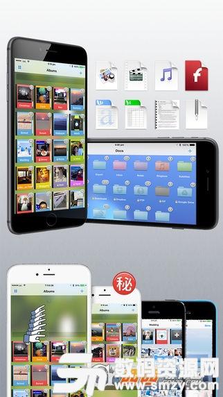 iSafePlay看片app手機版