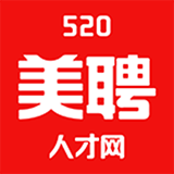 520美聘安卓app