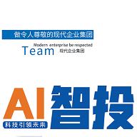 AI智投區塊鏈手機app最新下載