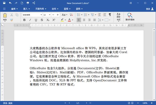 OfficeSuite Premium Edition官方版下载