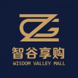 智谷享购app最新版下载