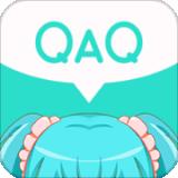 QAQapp最新版下载