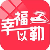 幸福以勒安卓app最新下载