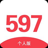 597人才網安卓版