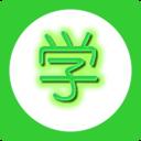 自学吧(软件开发学习)app最新版