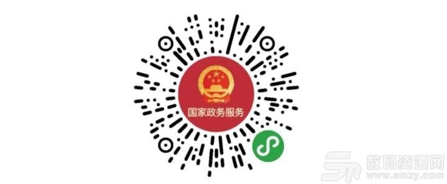 腾讯微信:健康码统一了!新上线的健康码全国都能用