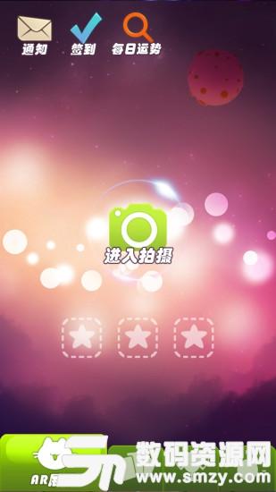 玩转溜溜梅最新版(休闲游戏) v2.7.5 手机版