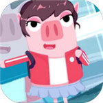 猪猪公寓安卓版(休闲游戏) v2.4.0 最新版