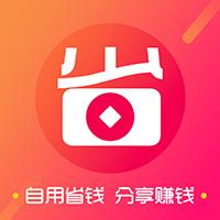 購省吧app安卓版下載