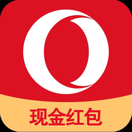 欧朋浏览器极速版手机版