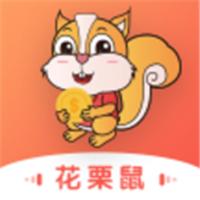 花栗鼠(省钱购物)app手机版下载