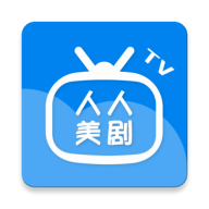 人人美剧TV最新版(影音播放) app v2.0 安卓版