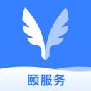 颐服务免费版app下载