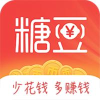 糖豆优选最新版(网络购物) v2.4.0 安卓版
