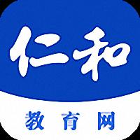 仁和教育网app最新版下载