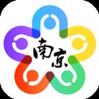 我的南京消费电子券线上登记平台安卓版(生活服务) v2.9.12 最新版