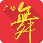 全民广场舞最新版(影音播放) v6.0.5 手机版