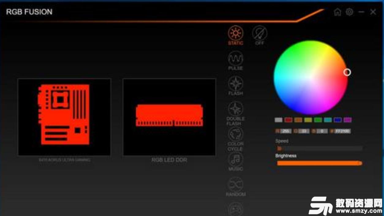 RGB FUSION(技嘉RGB管理软件)