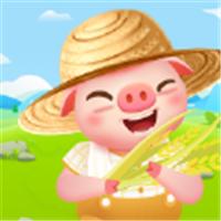 金币养猪场赚钱版最新版app下载