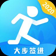 大步签进走路赚钱app最新版下载