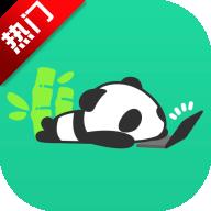 熊猫竹子直播手机版下载