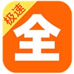 智云直播手机版app下载
