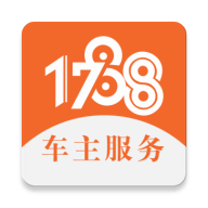 1788车主服务app最新下载