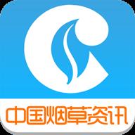 中国烟草资讯安卓版下载