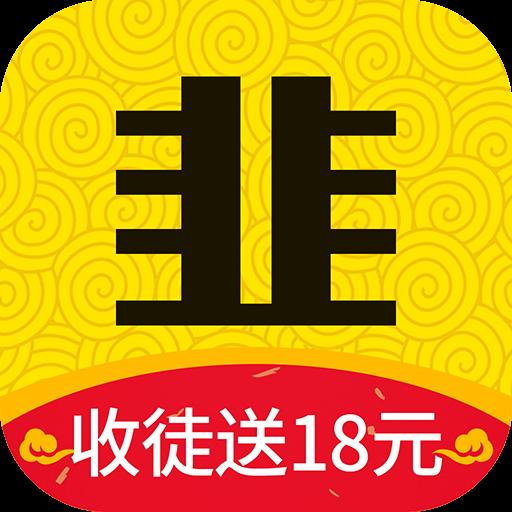 韭菜资讯手机版下载