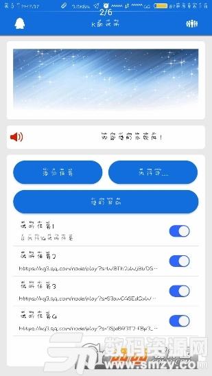 K歌试听最新版(影音播放) v1.0 安卓版