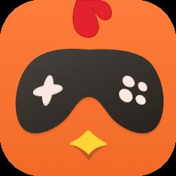 菜鸡游戏最新版下载