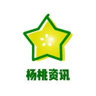 杨桃资讯手机版app下载