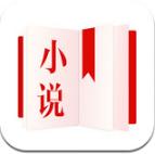 易读小说手机版下载
