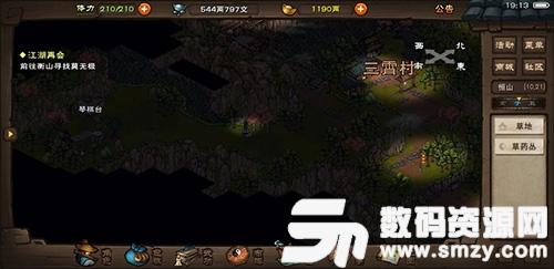 ��雨江湖:黑�V怎么位置在哪里?