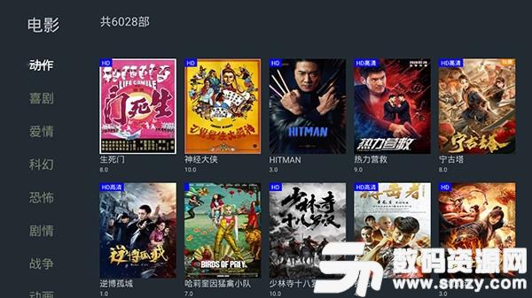 太阳影院视频安卓版(影音播放) v5.3.1TV 手机版
