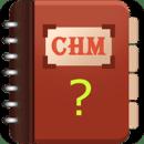 chm阅读器最新版