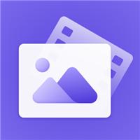 相册制作助手app免费版下载