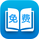 海量免费小说阅读器安卓版