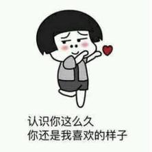 爱之恋手机表白最新版app下载