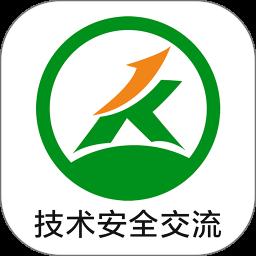务工园app官方下载-务工园app安卓版下载v2.2.0  安卓版