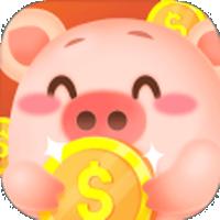 猪多多红包版安卓版(安卓其它) v1.0.0 最新版